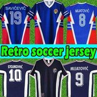 يوغوسلافيا الرجعية لكرة القدم الفانيلة كأس العالم 1990 1991 1998 Mijatovic 8 Savicevic 19 خمر ستوجكوفيتش جيرسي كلاسيك الرجال كرة القدم