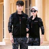 Sportanzug Herren Mann Frühling und Herbst Drei Teiler Anzug Paare Pullover Camouflage Casual Anzug Koreanischer Stil Trendy Mantel Mode Fussball Jersey