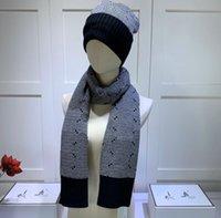 Hiver Designer Mens femmes tricoté foulard et chapeaux Set Chapeaux de mode Foulards pour hommes Lady Beanie Chapeaux Foulards 2 Pièces Combinaison Multi option