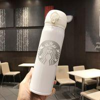 Hiver Starbucks Pure Blanc Acier inoxydable Coupe de l'aspirateur Mermaid Logo Tabouille Coupe de café 450ml Coupe d'accompagnement