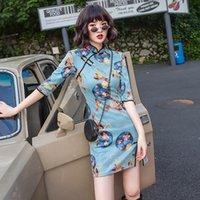 Blue Cheongsam Young Girl 2021 Summer Fashion Retro Chinese Style Qipao Woman Print Waist Slim Dress Evening Paty Dresses Ethnic Clothing