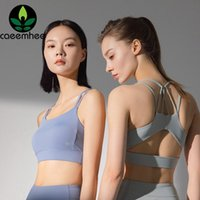 Yoga Outfit CAEEMHEE Hollow Out Halter Sports Bra Women Tank Tops Soft Breathale Gym Top Sexy Sport Wear Running Workout Active