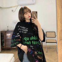 Short Mouwen T-shirt Women Summer New Korean Version of Loose White Clothes in Fashion College Styledfvm4y35sfhq