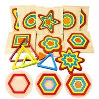 1 قطع خشبية هندسية الأشكال الإدراك لغز مجلس 3d الخشب لغز لعب للأطفال مرحلة ما قبل المدرسة التعلم