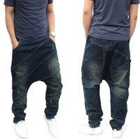 De moda suelta holgaza los pantalones de mezclilla casuales de los hombres Hip Hop Harem jeans la cintura elástica con los pantalones masculinos del cordón azul de los pantalones azules