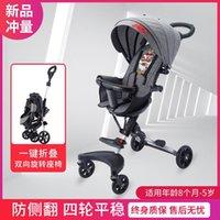 Оптом Hotsale Baby ходьба инструмент вагоны легкий складной четырехколесный высокий пейзаж детская коляска автомобиля детский трехколесный велосипед