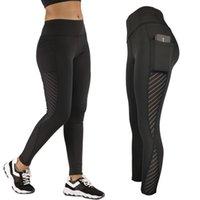 Leggings de mujer para deportes Pantalones de yoga Gimnasio Gimnasio Alto Laasticidad Sin fisuras Malla de malla Fitness Ropa de entrenamiento