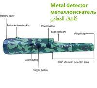 Endüstriyel Metal Dedektörleri Fabrika Satış GP-Pointer S Dedektörü Bahçe Desert Beach1'de Altın Altın