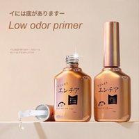 Nail Gel Japanese-style Polish Top Coat Base Glue Seal Layer Soak Off Reinforce Lasting Art TSLM1