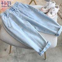 Jeans Humor Urso Bolso Meninas 2021 Primavera e Outono Roupas Infantis Estilo Japonês Moda Casual Crianças Calças