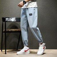 Jeans primaverili allentati grandi dimensioni Hallen Piccoli ragazzi 9 punti buchi di nove punti Pantaloni da nove punti Trend4Rcyzis1y8mphpeg