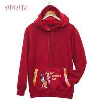 Women's Jackets Special Mens African Print Patchwork Drawstring Hoodie Thick Fleece Pullover Sweatshirt WYN992