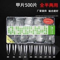 네일 조각 500 / 상자 투명한 울트라 얇은 추적 완성 가짜 손톱 착용 프랑스 매니큐어 패치