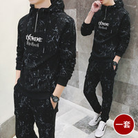 Moda encapuzada marca estudante primavera e outono macho na moda sportswear juventude conjunto com pu shuai casual camisola roupa