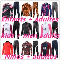 20 21 kids Niños + men adultos training suit psg france Lyon paris 2020 2021 chandal futbol chándal de fútbol soccer tracksuit jacket football training suit