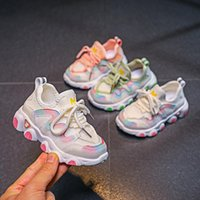 Athletic & Outdoor Children's Mesh Sneakers 2021 Spring And Autumn Girls Shoes Breathable Stretch Cloth Boys Running