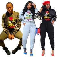 FT-FE017 hot selling popular fashion sexy tight casual camouflage fleece two piece set of women IN Stock
