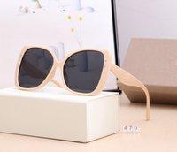 470 Sunglasses de concepteurs Hommes Femmes Lunettes de vue Outdoor Shades PC Cadre Fashion Classic Lady Sun Lunettes Miroirs pour femmes