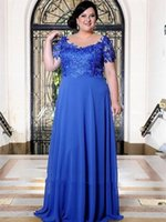 Vintage Royal Blue Plus size Mother of the Bride Groom Dresses 2022 Lace Top Scoop Sheer Neck Short Sleeves Chiffon Ruched Cocktail Evening Party Prom Dress