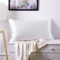 2 pcs silk cetim pillowcases mulberry travesseiro caso rainha rei padrão para cabelos e pele hipoalergênica colher de fronha 585 v2