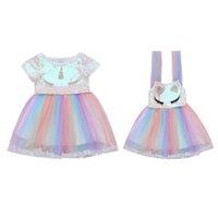 Girl's Dresses Baby Girls Casual Clothes Children Wear Summer B5265Lace Unicorn Sequin Princess Braces Tutu Skirts Rainbow 2-7Y B5265