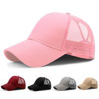 Moda cola de caballo gorra de béisbol verano color sólido malla deportes al aire libre señoras sol sombrero