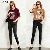 AMII минимализм летнее новая футболка для женщин.