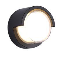 야외 조명 거울 야외 Espejo Luces de Noche Dormitor 침실 데코 방수 LED 인테리어 벽 램프 욕실에 대 한