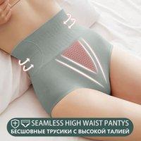 Women's Panties FINETOO Women Seamless 3D Honeycomb Underwear Sexy Panty High Waist Lingerie Female Bodyshaper Underpants M-XL