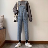 Age reducing strap pants women's lovely casual Spring Fashion Korean college style loose tooling company