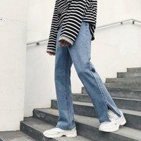 2018 våren nya arival män jeans mode solid färg mid-low midja rakt avslappnad ultra-wide-ben byxor full längd 60q6 #
