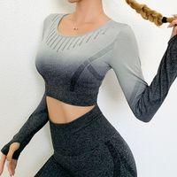 Women's Tracksuits Nylon Yoga Top Lulu Quick drying gradual seamless tight sports T-shirt knitted long sleeve fitness pants