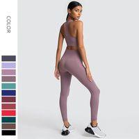 2 pcs mulher treino fitness set sem costura verde yoga colheita sutiã hight cintura roupas esporte roupas para menina ginásio desgaste sui roupa