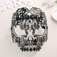 Factory direct high-grade metal full face party dance sexy hollow pattern wrought iron mask FKMF
