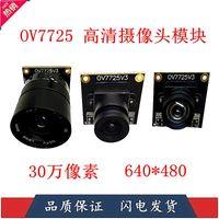 Smart Home Control HD Caméra 300 000 pixels OV7725 Module FPGA STM32 Pilote MCU Development Board