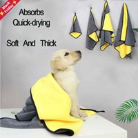 Pet Towel Bath Absorbent Soft Lint-free Dogs Cats Towels And Quick-drying Large ThickTowel Special Towe Dog Grooming