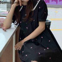 Nomikuma Korean Floral Embroidery Women Dress Puff Sleeve Peter Pan Collar Dresses Causal High Waist A-line Vestidos Mujer 6G288 210427