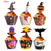 Other Festive & Party Supplies 12 24pcs Halloween Cupcake Toppers Cake Cups Wrappers Pumpkin Bat Decorations Baking
