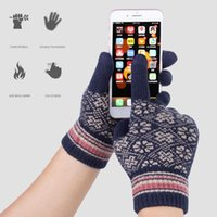 Five Fingers Gloves Winter Women's Knitted Touch Screen High Quality Print Mitten Thicken Warm Wool Cashmere Solid Unisex Business