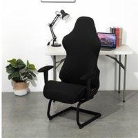 1 세트 게임 의자 커버 스판덱스 사무실 의자 커버 탄성 안락 의자 시트 커버 컴퓨터 의자 용 슬립 커버 하우스 드 chaise 1468 v2