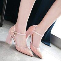 Dress Shoes Fanyuan Heels Glitter Cloth Women Pumps Fashion Spring High Shallow Size 34-46 Platform Wedding Party