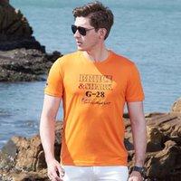 Mercerized Cotton Men 티셔츠 탑스 남성 티셔츠 패션 Bruceshark 좋은 자수 짧은 라운드 homme camisa 큰 4XL DT1539