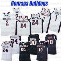 사용자 정의 Gonzaga Bulldogs 대학 농구 # 1 Jalen Suggs # 3 필립 Petrusev # 4 Ryan Woolridge # 21 Oumar Ballo Jerseys