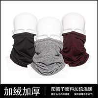 New warm and adjustable outdoor windproof riding mask in winter