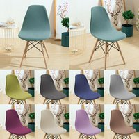 Chair Covers 1pc Seat Cover For Eames Washable Removable Armless Shell Banquet Home El Slipcover