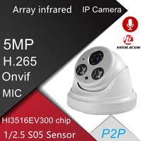 H.265 Security IPC Audio MIC Indoor Dome P2P Video Surveillance ONVIF 5MP S05 Array Infrared CCTV Camera IP Cameras