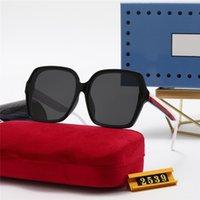 2021 Женские роскоши дизайнеры Солнцезащитные очки Мужчины Женщины Очки Очки Открытые оттенки ПК Рамка Мода Классическая Леди Солнцезащитные Очки Зеркала с коробкой