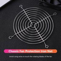 Fläktar Kylningar 5PCS Silvery Metal Wire Finger Protector Guard PC DC Fan Grill 30mm 40mm 50mm 60mm 70mm 80mm 90mm 120mm Kyltillbehör