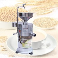 Commercial Soy Milk Makers Stainless Steel Electric SoyMilk Machine Tofu Processing Soybean Grinder