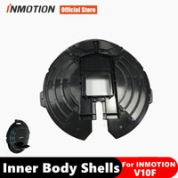 InMotion V10 V10F 외발 자전거 자체 밸런스 스케이트 보드 스쿠터 V10 / V10F 내부 바디 쉘 부품